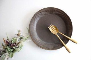 錆釉 ラッフルプレート L 陶器 古谷製陶所商品画像