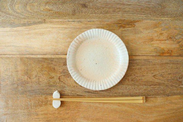 鉄散 ラッフルプレート S 陶器 古谷製陶所 画像6