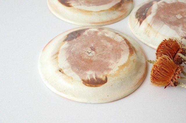 鉄散 ラッフルプレート M 陶器 古谷製陶所 画像6
