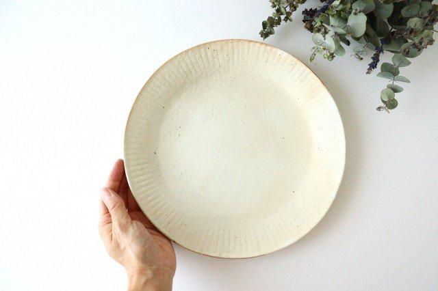 鉄散 ラッフルプレート L 陶器 古谷製陶所 画像3