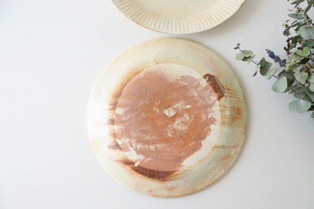 鉄散 ラッフルプレート L 陶器 古谷製陶所 画像6