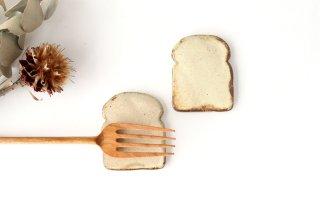 粉福カトラリーレスト 食パン 陶器 木のね商品画像