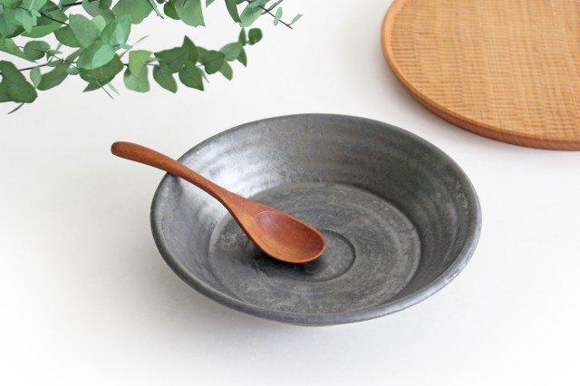 7寸鉢 鉄色 陶器 石井ハジメ