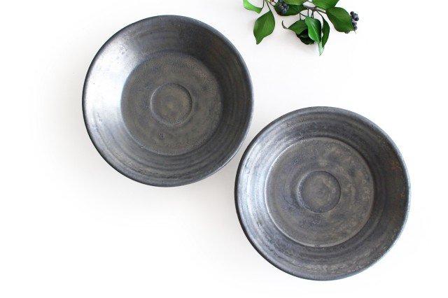7寸鉢 鉄色 陶器 石井ハジメ 画像4