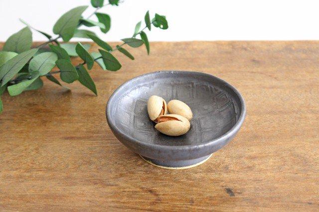 型打ち小鉢 鉄色 陶器 石井ハジメ