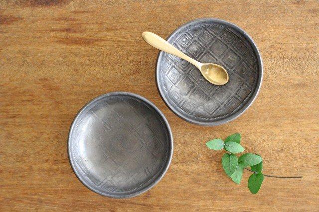 型打ち小鉢 鉄色 陶器 石井ハジメ 画像2