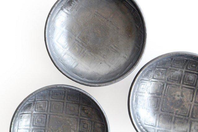 型打ち小鉢 鉄色 陶器 石井ハジメ 画像4