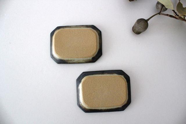 長八角皿 小 鉄色 陶器 石井ハジメ 画像3