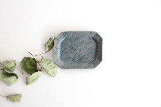 長八角皿 小 呉須 陶器 石井ハジメ商品画像