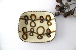 スリップウェア 長角皿 中 キャメル ぐるぐる 陶器 柳瀬俊一郎商品画像
