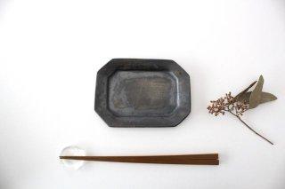 長八角皿 中 鉄錆 陶器 石井ハジメ商品画像