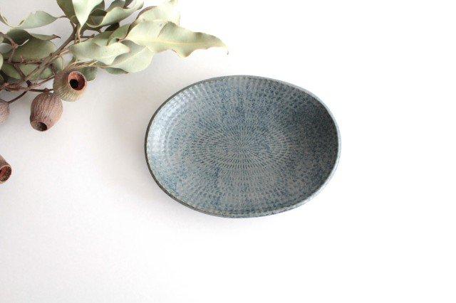 楕円小皿 呉須 陶器 石井ハジメ