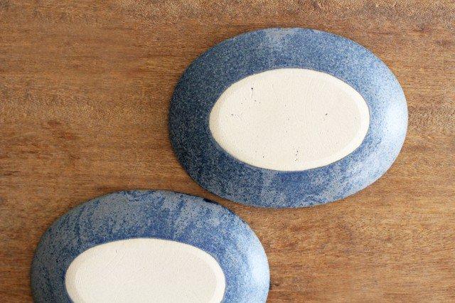 楕円小皿 呉須 陶器 石井ハジメ 画像3