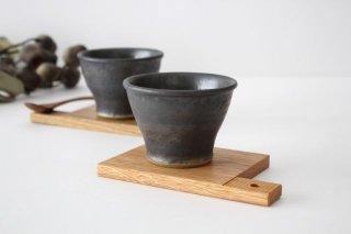 汲み出し 鉄色 陶器 石井ハジメ商品画像