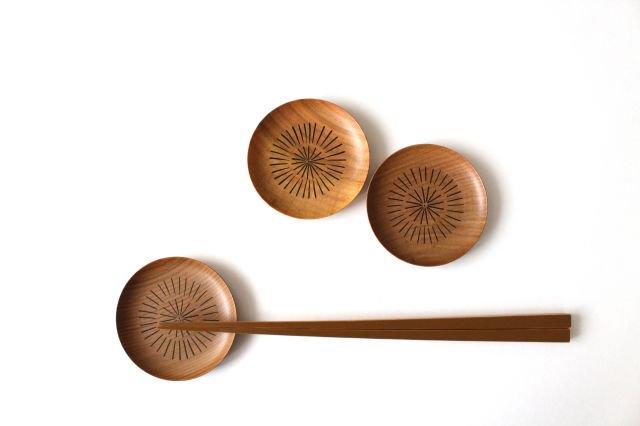 豆皿 放射線 さくら 白鷺木工 画像2