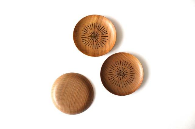 豆皿 放射線 さくら 白鷺木工 画像6