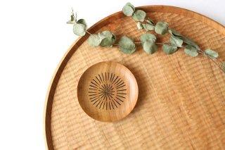 豆皿 放射線 さくら 白鷺木工商品画像