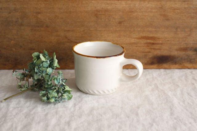 コーヒーカップ  ホワイト  磁器 原村俊之