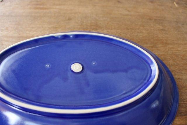 オーバル深皿 瑠璃 磁器 原村俊之 画像6