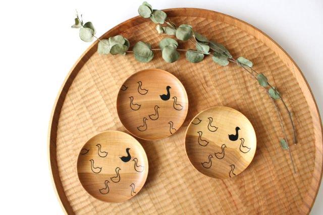 豆皿 アヒル さくら 白鷺木工 画像6