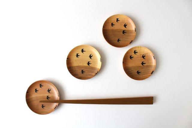 豆皿 ツバメ さくら 【A】 白鷺木工 画像5