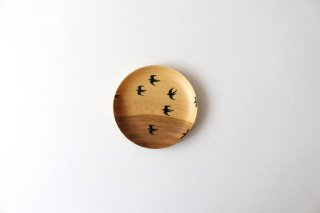 豆皿 ツバメ さくら 【A】 白鷺木工商品画像