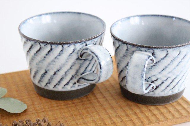 美濃焼 スパイラルマグ 【A】 ホワイト 陶器  画像5