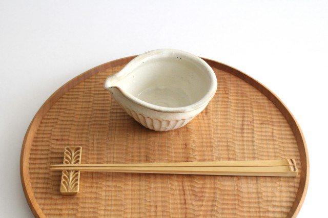 鉄散 しのぎ片口豆鉢 陶器 古谷製陶所 画像2