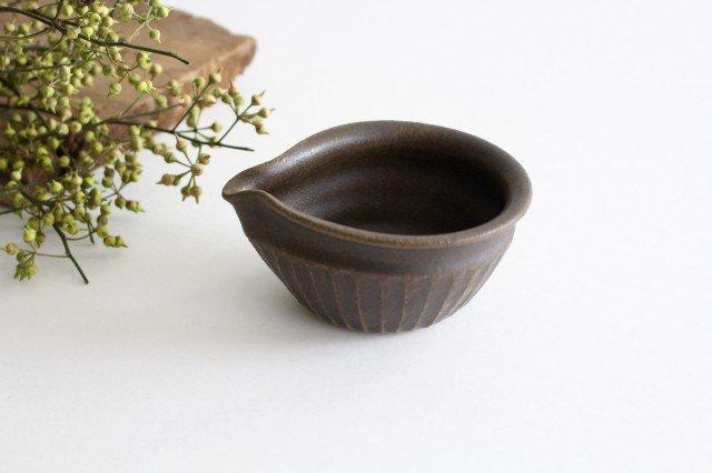 錆釉 しのぎ片口豆鉢 陶器 古谷製陶所