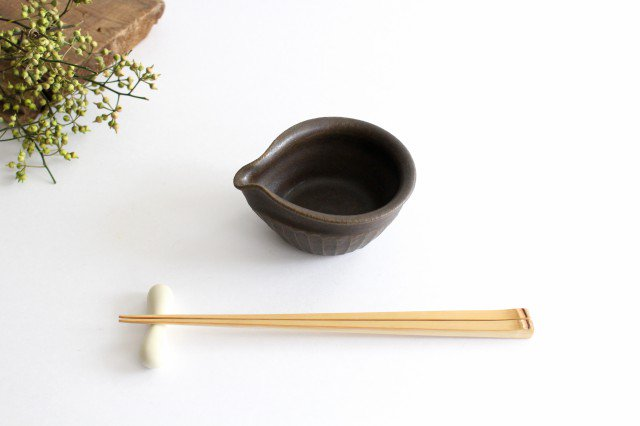 錆釉 しのぎ片口豆鉢 陶器 古谷製陶所 画像2