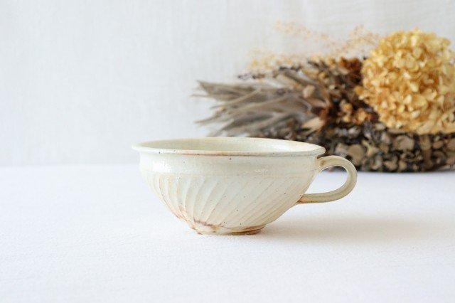 鉄散 斜めしのぎ手付スープカップ 陶器 古谷製陶所