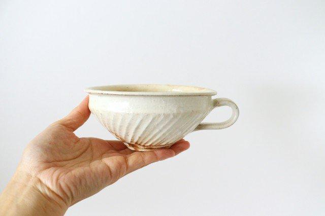 鉄散 斜めしのぎ手付スープカップ 陶器 古谷製陶所 画像3