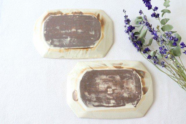 鉄散 8角長方皿 小 陶器 古谷製陶所 画像3