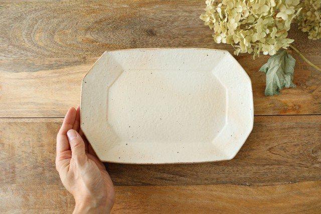 鉄散 8角長方皿 小 陶器 古谷製陶所 画像4