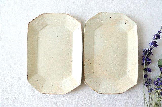 鉄散 8角長方皿 小 陶器 古谷製陶所 画像5