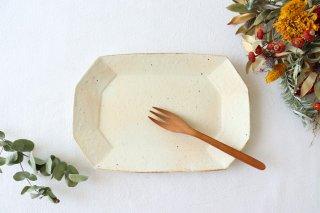 鉄散 八角長方皿 小 陶器 古谷製陶所商品画像