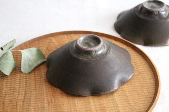 錆釉 輪花小鉢 陶器 古谷製陶所 画像2