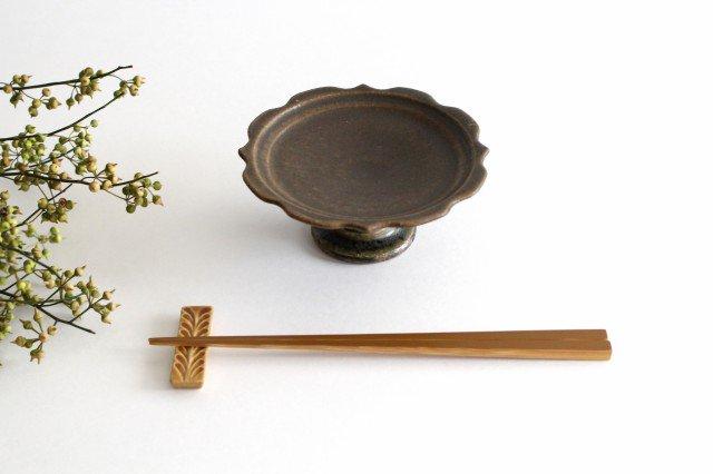 錆釉 彫刻高台皿 陶器 古谷製陶所 画像4