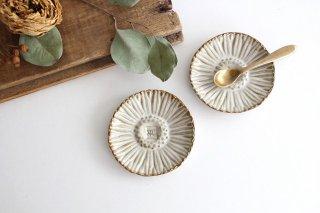 豆皿 ノースポール 白 陶器 キエリ舎商品画像