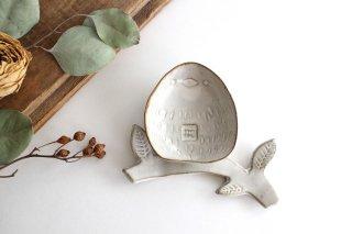 枝に小鳥小皿 陶器 キエリ舎商品画像