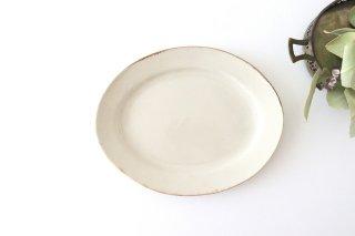 オーバル M 白 半磁器 東月窯 久保 雅裕商品画像