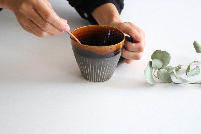 マグカップ ストライプ 半磁器 東月窯 久保 雅裕 画像3