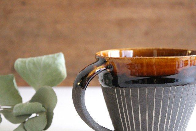 マグカップ ストライプ 半磁器 東月窯 久保 雅裕 画像5