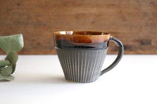 マグカップ ストライプ 半磁器 東月窯 久保 雅裕商品画像