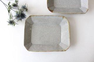 長角皿 墨入貫入 大 陶器 はなクラフト商品画像