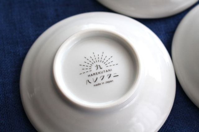 九谷焼 ハレクタニ ネコ豆皿 4枚セット 磁器 画像5