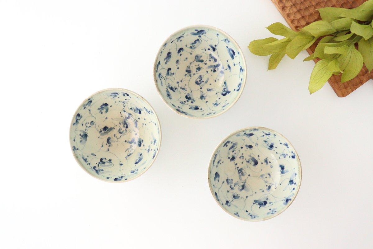 4.5寸鉢 花唐草紋 陶器 石井桃子 画像6