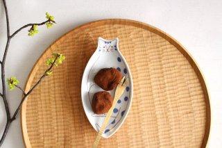 九谷焼 ハレクタニ 子ネコ皿 ブルー 磁器商品画像