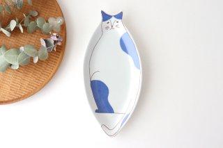 九谷焼 ハレクタニ ネコ皿 ブルー 磁器商品画像