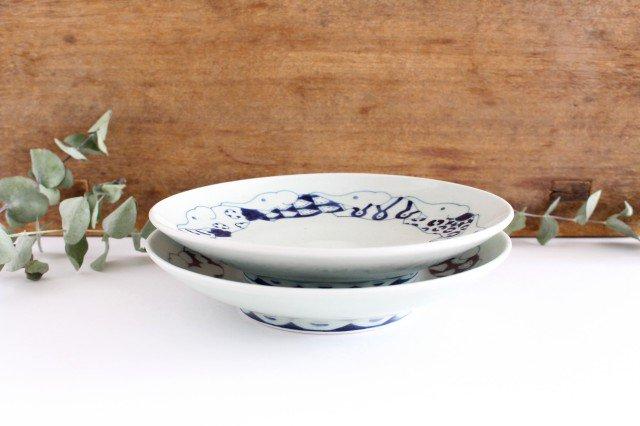 6寸皿 ゾウ柄 陶器 石井桃子 画像5
